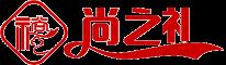 青岛礼品定制-企业小礼品促销创意商务礼品定制网采购平台-青岛尚之礼礼品公司官网