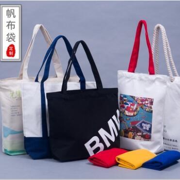 帆布袋定做logo棉布袋布袋子环保袋手提袋拉链款帆布包定制
