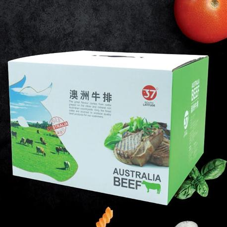 牛排卡册 南纬37 澳洲牛排 礼品卡册 年货礼品 节日礼品  促销活动礼品 福利礼品