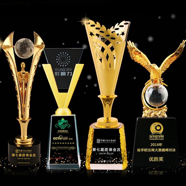 工艺品 奖杯奖牌 可定制LOGO 金属奖杯 水晶奖杯