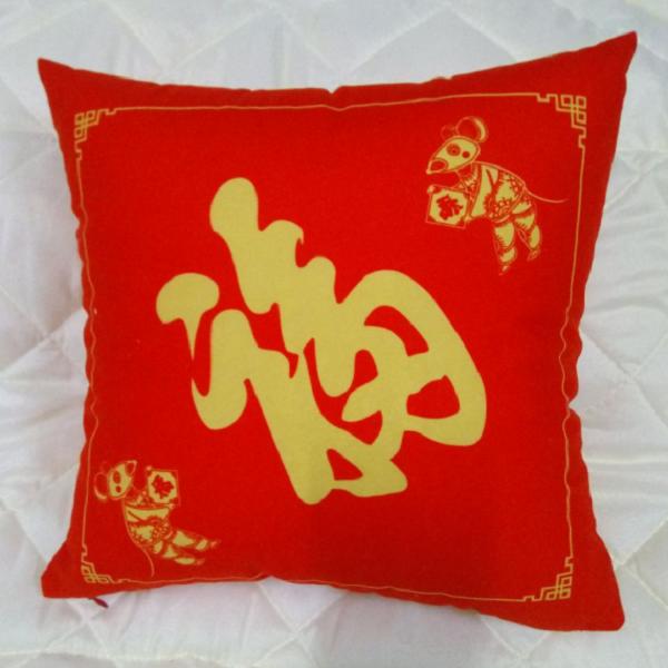 开门红抱枕抱枕被 促销礼品 小礼品定制 创意礼品
