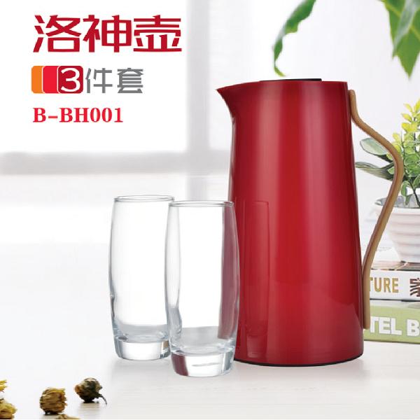 保温壶 暖水壶 家用保温水壶  活动促销商务馈赠 家居礼品