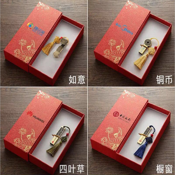 复古中国风U盘 如意U盘 定制logo