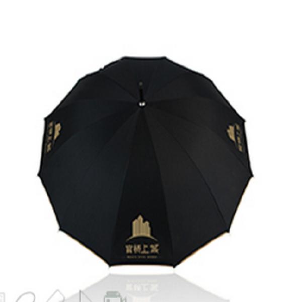 广告伞 礼品伞 雨伞 太阳伞 定制广告LOGO
