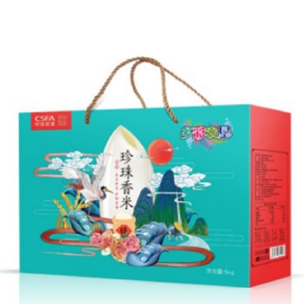 中垦优选 珍珠米礼盒大米 5kg 年货礼品 节日礼品 食品礼盒 促销活动礼品 福利礼品