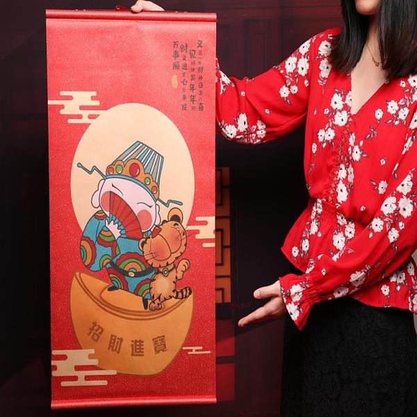 手绘版丝绸财神挂画 (360*670mm)丝绸工艺品 年画